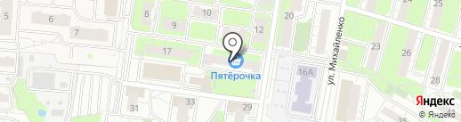 Магазин бытовой химии и хозтоваров на карте Балашихи