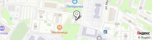 Магазин посуды и сувениров на карте Балашихи