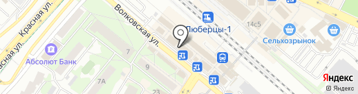 Магазин одежды на карте Люберец