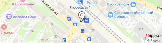 Ваш уголок на карте Люберец