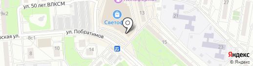 Магазин аксессуаров для волос на карте Люберец