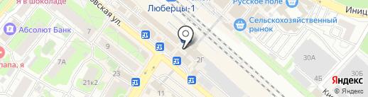 Магазин дисков на карте Люберец