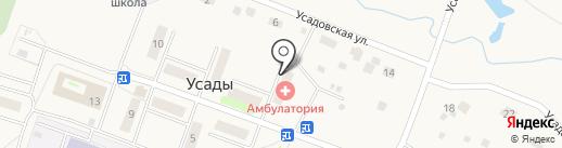 Почтовое отделение №142815 на карте Усадов