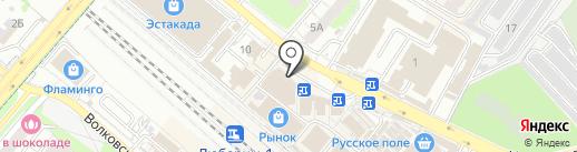Клуб горящих туров на карте Люберец