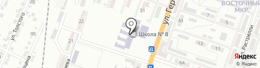 Макеевская общеобразовательная школа I-III ступеней №8 на карте Макеевки