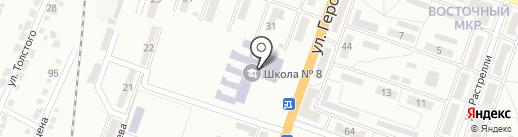 Макеевская общеобразовательная школа №8 на карте Макеевки