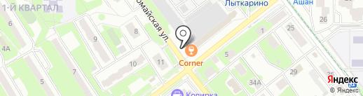 Магазин по продаже фруктов и овощей на ул. 2-й квартал на карте Лыткарино
