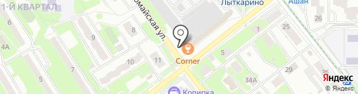Магазин фруктов и овощей на карте Лыткарино
