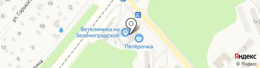 Макди Аптека на карте Зеленоградского