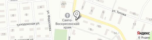 Будмет ВВ, торгово-сервисная компания на карте Макеевки