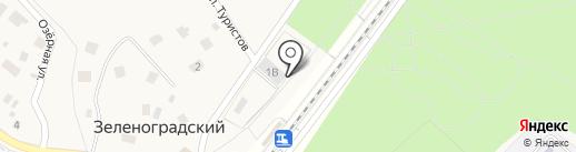 Типография на карте Зеленоградского