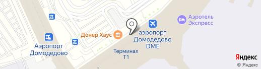 Кофе Хауз на карте Домодедово