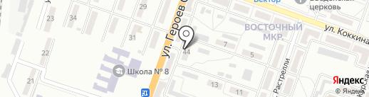 Антураж на карте Макеевки