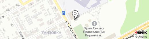 Print Copy Centr на карте Макеевки