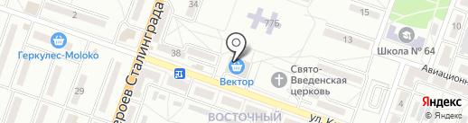 АТБ на карте Макеевки