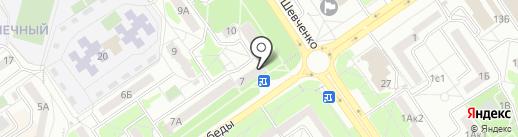 Вита-Центр на карте Старого Оскола