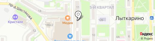 Все для дома на карте Лыткарино