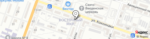 Людмила на карте Макеевки