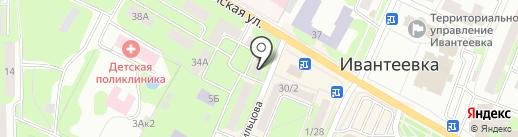 Ортомастер на карте Ивантеевки
