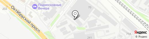 АрмаМодуль на карте Люберец