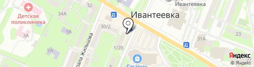 ВитаФарм на карте Ивантеевки