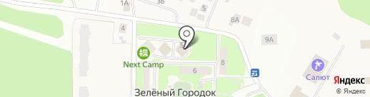 Почтовое отделение №141217 на карте Костиного