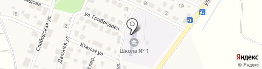 Киреевская средняя общеобразовательная школа №1 на карте Киреевска