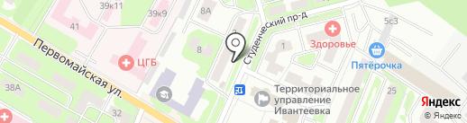 Фотоцентр на карте Ивантеевки