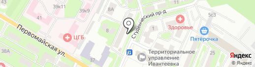 Городская парикмахерская на карте Ивантеевки