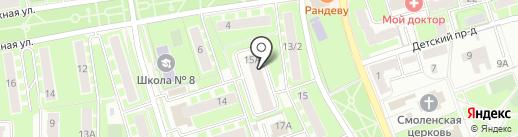 Регион-КХ, ТСЖ на карте Ивантеевки