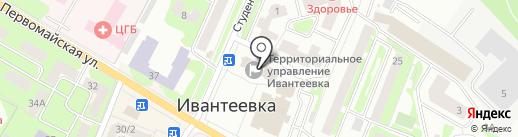 Управление земельных ресурсов и имущественных отношений на карте Ивантеевки
