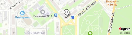 Прайм cafe на карте Лыткарино