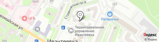 Мастер на карте Ивантеевки