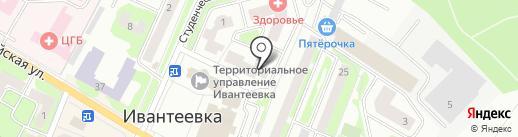 Научи на карте Ивантеевки