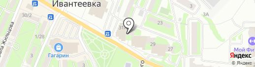 Уютный дом на карте Ивантеевки