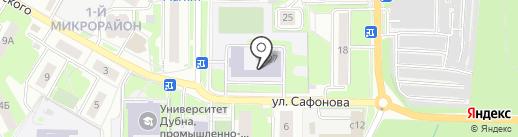 Средняя общеобразовательная школа №3 на карте Лыткарино
