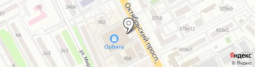Reni Parfum на карте Люберец