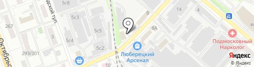 Эффект-Авто на карте Люберец