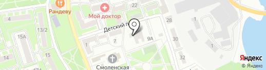 Управление опеки и попечительства на карте Ивантеевки