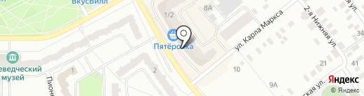 Italclean на карте Ивантеевки