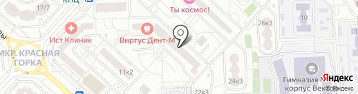 Виртус Дент-М на карте Люберец
