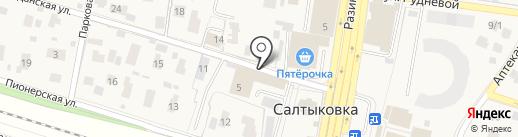 ЭЛЭКС, ЗАО на карте Балашихи