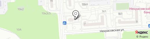 Участковый пункт полиции на карте Некрасовки