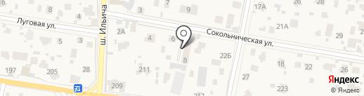 A1CARD на карте Балашихи