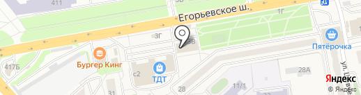 Сервисный центр на карте Томилино