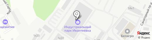 БелАгро на карте Ивантеевки