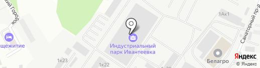 АвтоГрупп на карте Ивантеевки