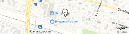 Восток на карте Балашихи