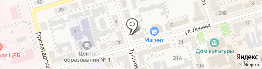 МЕДИКА на карте Киреевска