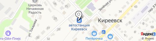 Автостанция на карте Киреевска